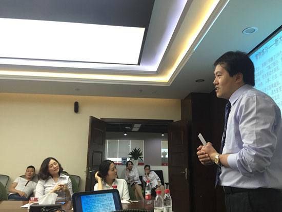 企业公开课培训