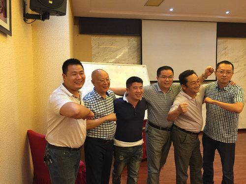 《企业内部培训师训练TTT》南充公开课3
