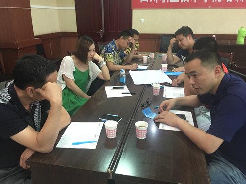 南充《企业内部培训师训练TTT》遂宁公开课