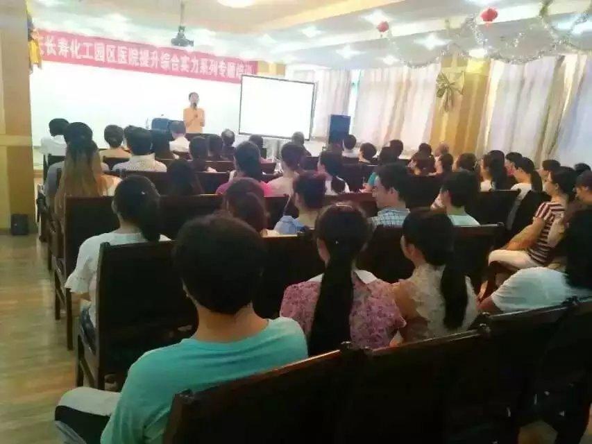 职业阳光心态培训课程2