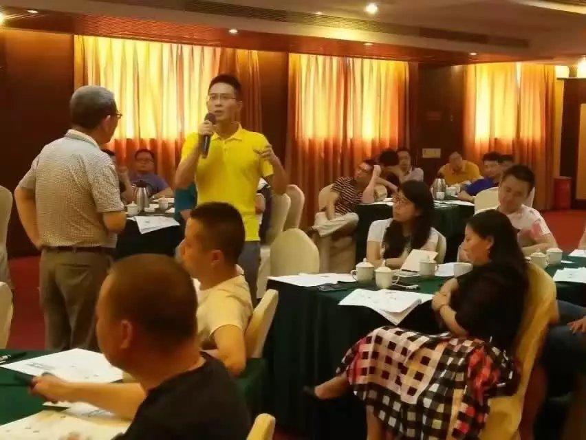 精益生产管理实战训练课程1