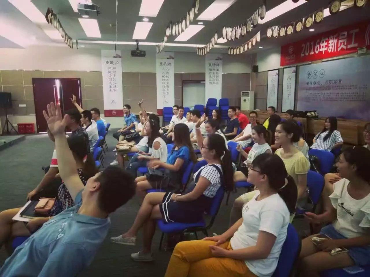 中国移动内江分公司内训1